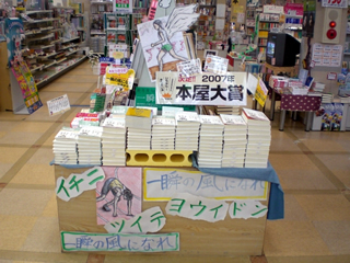 青葉台 tsutaya 本屋